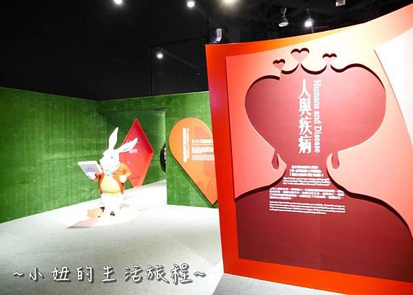 國立科學工藝博物館 亞洲最高 立體螺旋溜滑梯P1230541.jpg