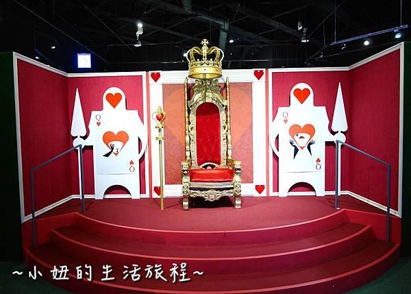 國立科學工藝博物館 亞洲最高 立體螺旋溜滑梯P1230545.jpg