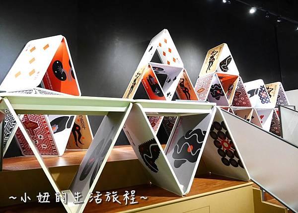 國立科學工藝博物館 亞洲最高 立體螺旋溜滑梯P1230547.jpg