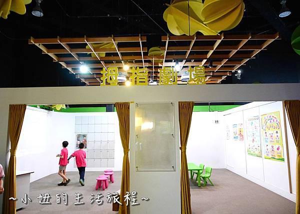國立科學工藝博物館 亞洲最高 立體螺旋溜滑梯P1230561.jpg