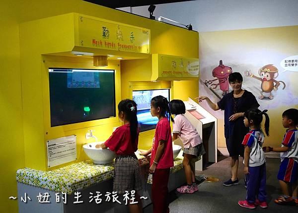 國立科學工藝博物館 亞洲最高 立體螺旋溜滑梯P1230562.jpg