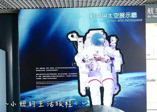 國立科學工藝博物館 亞洲最高 立體螺旋溜滑梯P1230573.jpg