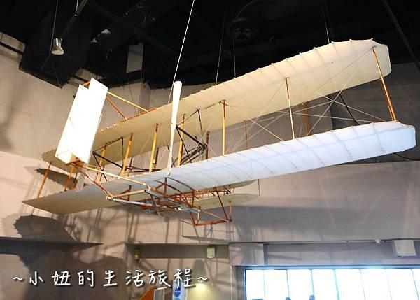 國立科學工藝博物館 亞洲最高 立體螺旋溜滑梯P1230575.jpg