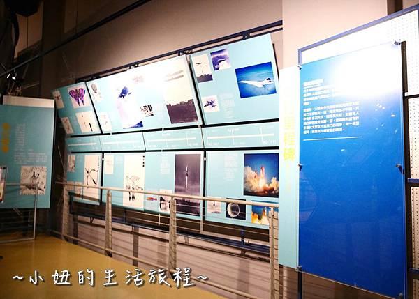 國立科學工藝博物館 亞洲最高 立體螺旋溜滑梯P1230577.jpg