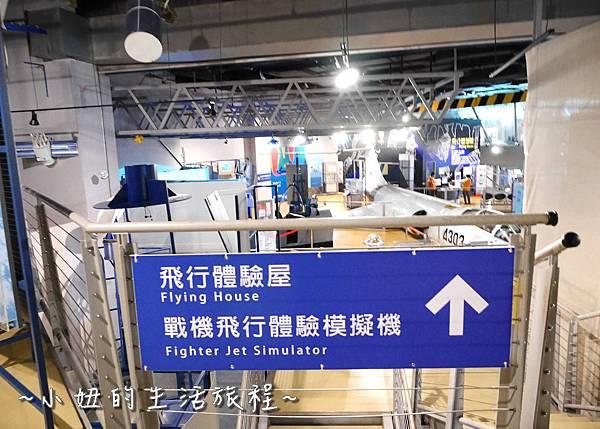國立科學工藝博物館 亞洲最高 立體螺旋溜滑梯P1230578.jpg