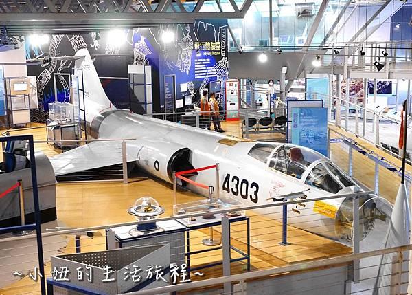國立科學工藝博物館 亞洲最高 立體螺旋溜滑梯P1230580.jpg