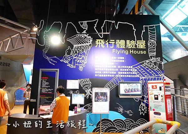 國立科學工藝博物館 亞洲最高 立體螺旋溜滑梯P1230584.jpg