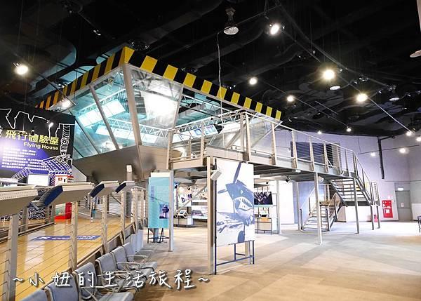 國立科學工藝博物館 亞洲最高 立體螺旋溜滑梯P1230588.jpg