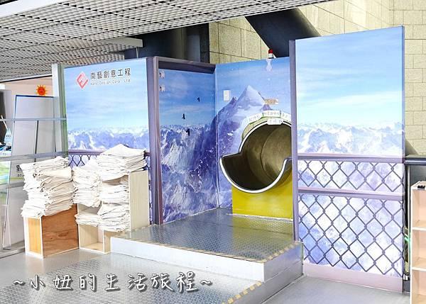國立科學工藝博物館 亞洲最高 立體螺旋溜滑梯P1230595.jpg