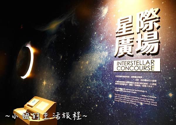 國立科學工藝博物館 亞洲最高 立體螺旋溜滑梯P1230606.jpg
