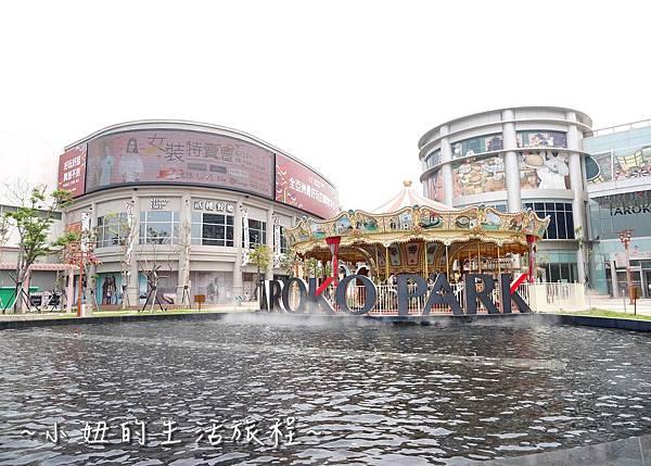 高雄 大魯閣草衙道  鈴鹿賽道樂園  高雄景點P1230614.jpg