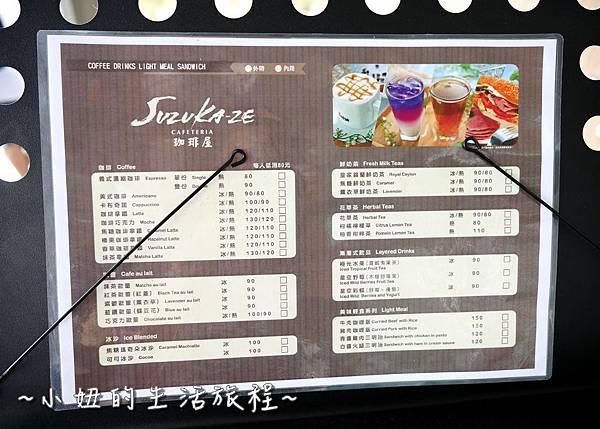 高雄 大魯閣草衙道  鈴鹿賽道樂園  高雄景點P1230653.jpg