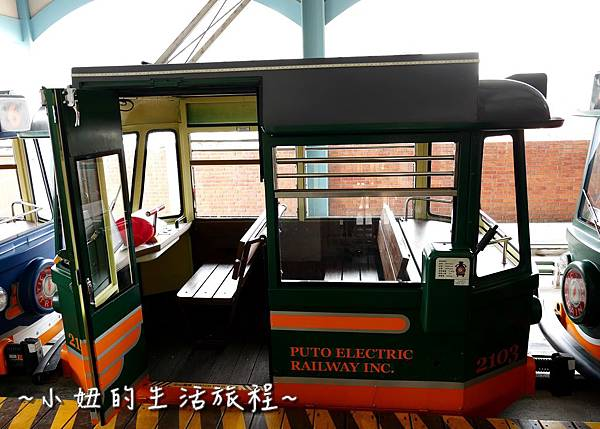 高雄 大魯閣草衙道  鈴鹿賽道樂園  高雄景點P1230742.jpg