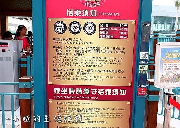 高雄 大魯閣草衙道  鈴鹿賽道樂園  高雄景點P1230770.jpg