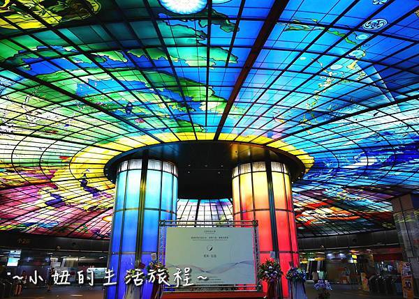 美麗島捷運站 美麗島P1230820.jpg
