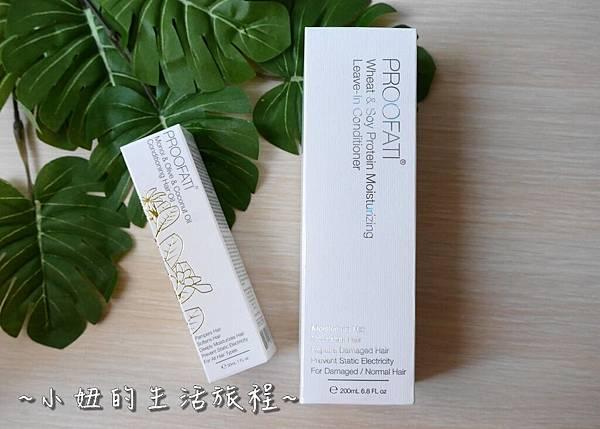 PROOFATI莫諾依精華髮油  小麥大豆精華乳P1260159.jpg