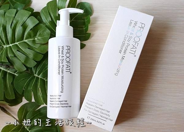 PROOFATI莫諾依精華髮油  小麥大豆精華乳P1260164.jpg