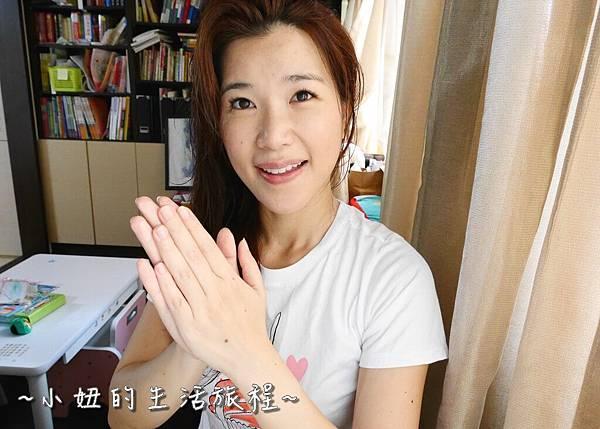PROOFATI莫諾依精華髮油  小麥大豆精華乳P1260234.jpg