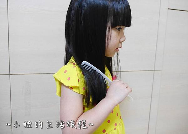 PROOFATI莫諾依精華髮油  小麥大豆精華乳P1260315.jpg