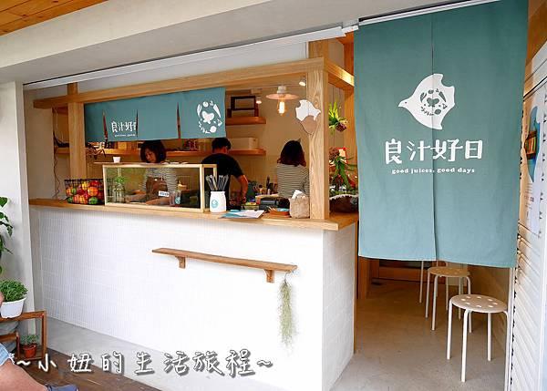 中山飲料 良汁好日 台北車站飲料 夢幻果昔P1260325.jpg