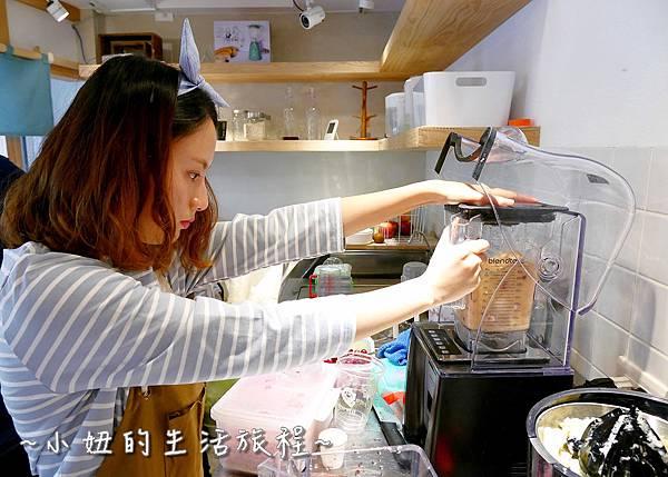 中山飲料 良汁好日 台北車站飲料 夢幻果昔P1260327.jpg