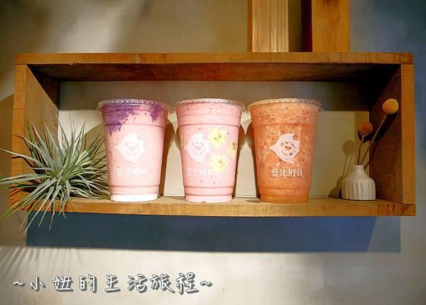 中山飲料 良汁好日 台北車站飲料 夢幻果昔P1260341.jpg
