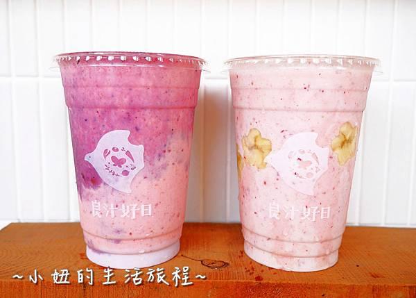中山飲料 良汁好日 台北車站飲料 夢幻果昔P1260355