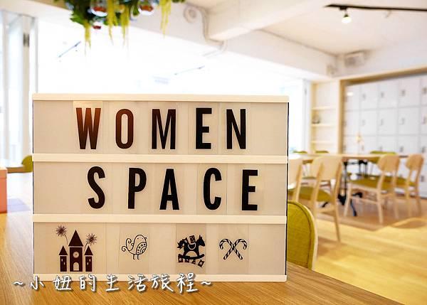 窩們 女性工作室 展演空間 場地出租 教育訓練 分享會 演講 烘焙教室 按摩室P1240294.jpg
