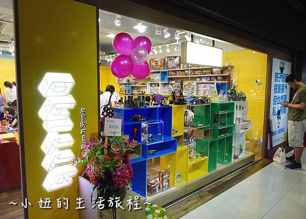 愛蒂莫樂高遊 內湖樂高 內湖綺麗廣場P1260493.jpg