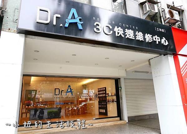 台北iphone維修中心P1260376.jpg