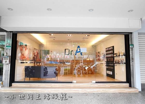 台北iphone維修中心P1260379.jpg