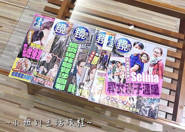 台北iphone維修中心P1260385.jpg