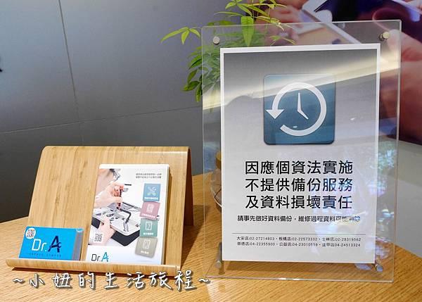 台北iphone維修中心P1260389.jpg