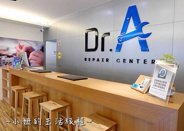 台北iphone維修中心P1260390.jpg