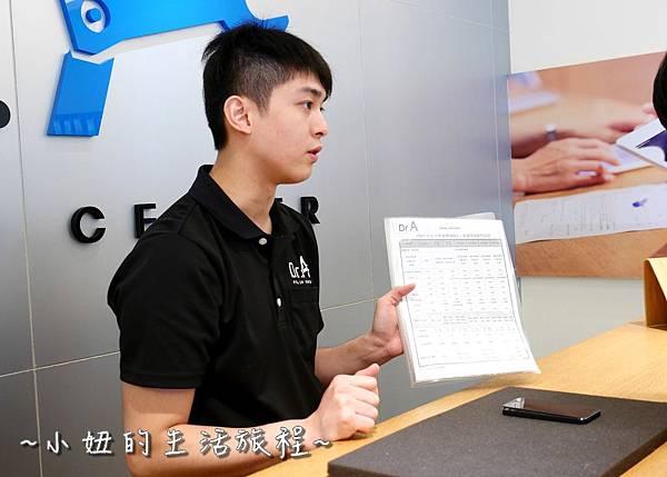 台北iphone維修中心P1260405.jpg