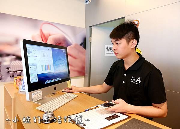 台北iphone維修中心P1260414.jpg