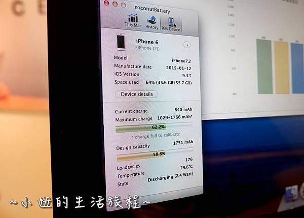 台北iphone維修中心P1260415.jpg
