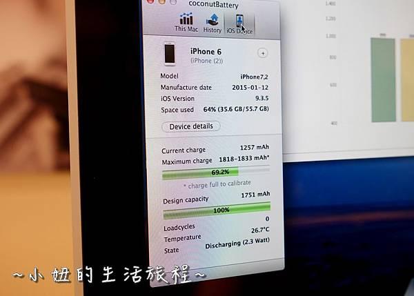 台北iphone維修中心P1260428.jpg