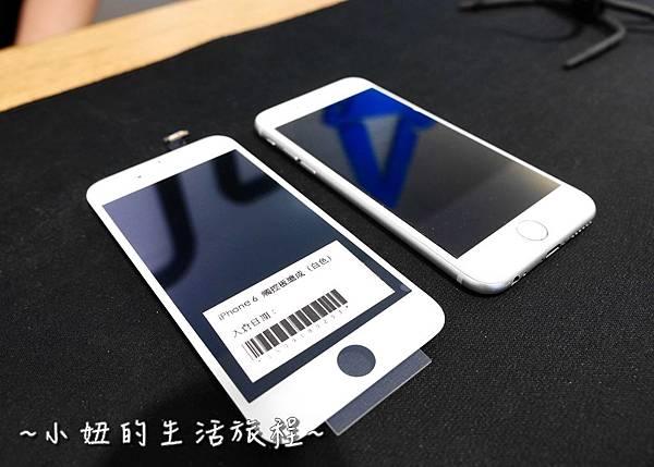 台北iphone維修中心P1260429.jpg