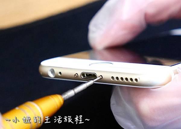 台北iphone維修中心台北iphone維修中心P1260421.jpg