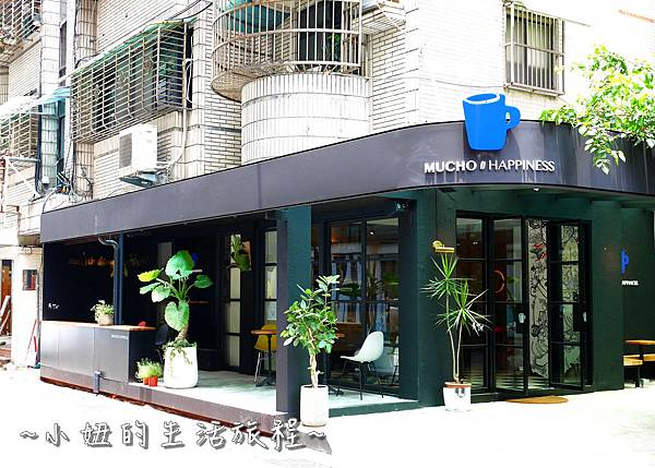 mucho happiness 信義咖啡廳  市政府咖啡店  市政府早午餐P1260685.jpg