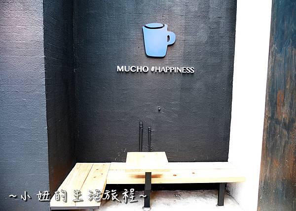 mucho happiness 信義咖啡廳  市政府咖啡店  市政府早午餐P1260689.jpg
