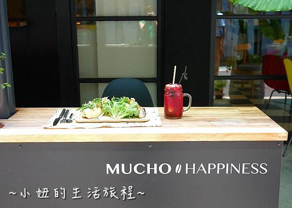 mucho happiness 信義咖啡廳  市政府咖啡店  市政府早午餐P1260721.jpg