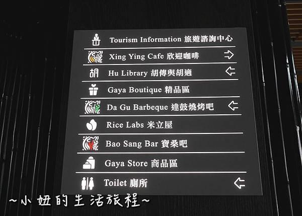 09台東住宿推薦,gaya台東,THE GAYA HOTEL渡假酒店,THE GAYA HOTEL.jpg