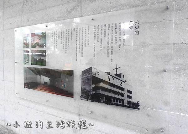 台東 公東教堂 台東景點推薦P1260968.jpg
