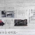 台東 公東教堂 台東景點推薦P1260969.jpg