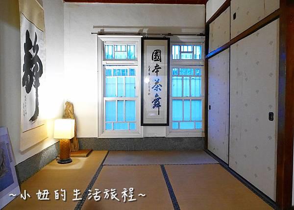 台東國本農場 國本農場地景餐廳P1270035.jpg