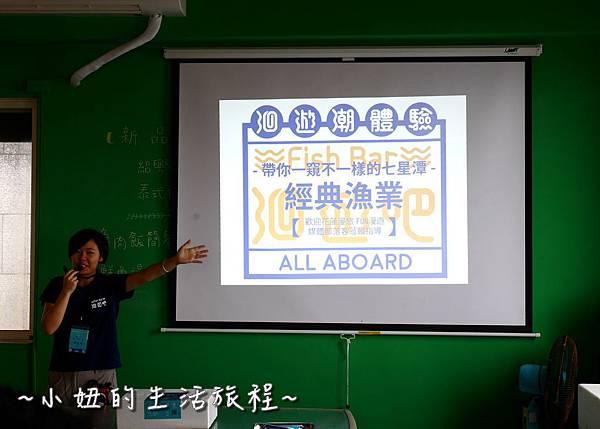 台東景點 台東七星潭 洄遊潮  P1270206.jpg