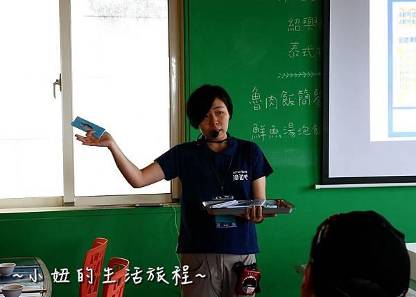 台東景點 台東七星潭 洄遊潮  P1270209.jpg
