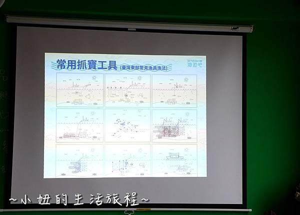 台東景點 台東七星潭 洄遊潮  P1270212.jpg